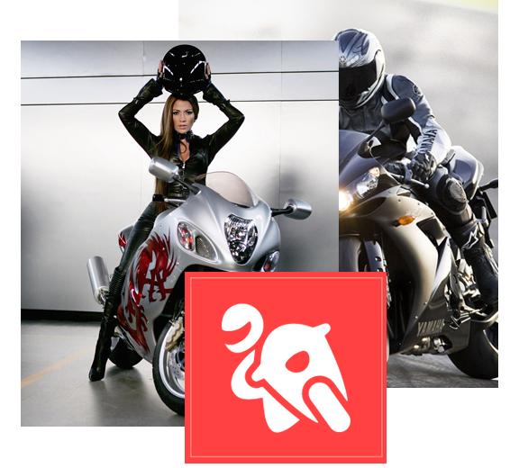 Les sports de moto